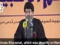 Sayyid Hashim Al-Haidari: Youth have great responsibility after Ayatollah Khamenei letter - Arabic sub English