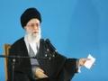 فرار مالیاتی جرم است! - Farsi