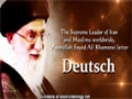 Message of Ayatollah Khamenei To the Youth in Europe and North America - Deutsch