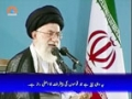 [Sahifa e Noor] قوموں کی پیشرفت کا راز | Supreme Leader Khamenei - Urdu