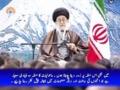 [Sahifa e Noor] Maholiyati Masla | ماحولیاتی مسئلہ | Supreme Leader Khamenei - Urdu