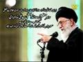 ایران ایٹمی اعلانیہ اور یمن کی صورتحال پر انتہائی اہم خطاب - Urdu