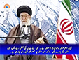 [Sahifa e Noor] ماحولیات کا مسئلہ | Supreme Leader Khamenei - Urdu