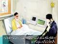 عبد صالح | پاکیزہ انسان - Farsi & Urdu