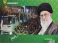 پیام مهم رهبر انقلاب در پی تشییع حماسی پیکر مطهر شهدا - Farsi