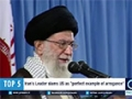 [15 July 2015] Supreme Leader Sayyid Ali Khamenei slams US as Perfect Example Of arrogance - English