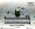 Unity between the Islamic denominations - Farsi sub English