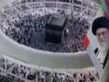 Hajj Message 2015 | The Leader Sayed Ali Khamenei | English Dubbed