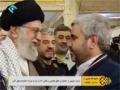 Ayatullah Khamenei Meets with war veterans and their families 2015 - Farsi