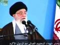 الإنتاج العمود الفقري للاقتصاد المقاوم - Ayatollah Khamenei - Farsi Sub Arabic