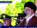 الخطاب الإسلامي ينادي بالعدالة وحرية الإنسان Ayatollah Khamenei - Farsi Sub Arabi