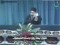 [02] المغناطيسية الحسينية يوم الأربعين الامام الخامنئي Farsi Sub Arabic