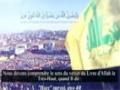 İlahi vədə inanırıq - Ayətullah Xamenei - Farsi Sub Azeri, English