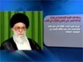 السيد علي خامنئي يوجه رسالة جديدة وهامة الى الشباب في الغرب - Arabic