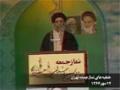 رهبر انقلاب:به شیعیان یاد دادند اینجا[کربلا] محل اجتماع شماست - Farsi