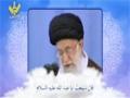 [08] شرح حدیث زندگی - دوسروں کے عیب - رہبر معظم - Farsi Sub Urdu