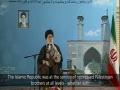 Are the Palestinians Nasibi? - Farsi sub English