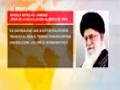 El líder de Irán se dirige a jóvenes de Occidente - spanish