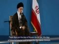 The Movement of Husain (as) is a role model - Farsi sub English
