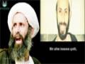 Şeyx Nimrin şəhid edilməsi haqda - Ayətullah Xamenei - Farsi Sub Azeri