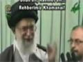 Rehber Seyyid Ali Hamaney...- Farsi Sub Turkish