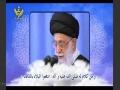[19] شرح حدیث زندگی - بلاوں سے دوری کی دعا - رہبر معظم - Farsi Sub Urdu