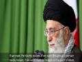 The Islamic Seminaries Must Remain Revolutionary | Leader of the Muslim Ummah | Farsi sub English