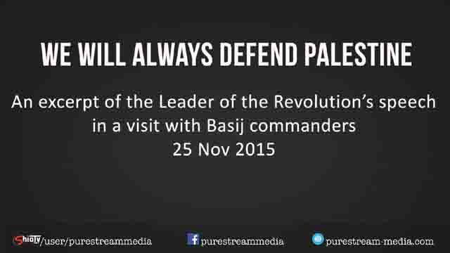 We Will Always Defend Palestine | Leader of the Muslim Ummah | Farsi sub English