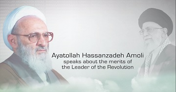 Who is Imam Khamenei? Ayatollah Hasanzadeh Amoli explains   Farsi sub English