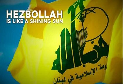 Hezbollah is like a Shining Sun   Leader of the Muslim Ummah   Farsi sub English