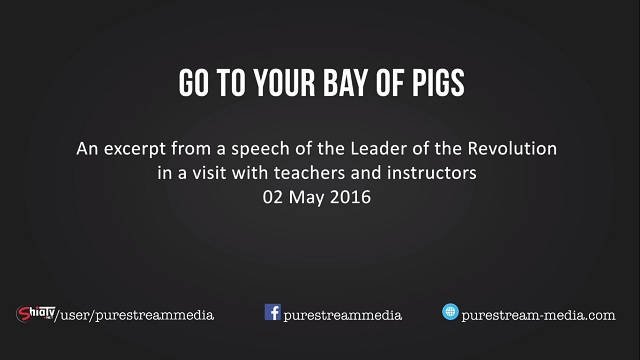Go To Your Bay of Pigs | Leader of the Islamic Revolution | Farsi sub English