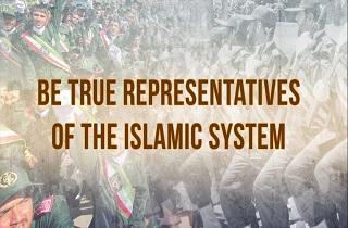 Be True Representatives of the Islamic System | Imam Sayyid Ali Khamenei | Farsi sub English