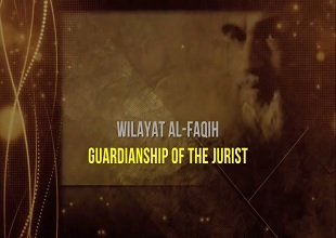 Wilayat al-Faqih: Guardianship of the Jurist | Farsi sub English