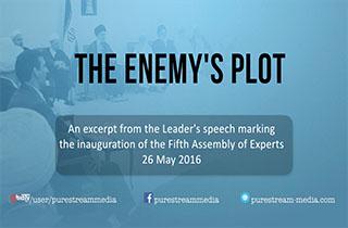 The Enemys Plot   Leader of the Islamic Revolution   Farsi sub English