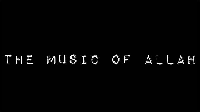 The Music of Allah   Agha Alireza Panahian   Farsi sub English