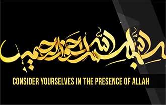 Consider yourselves in the presence of Allah | Imam Sayyid Ali Khamenei - Farsi sub English