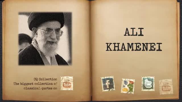 [Clip] - Ali Khamenei | The Issue Of Human Rights - English