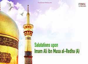 Salutations upon Imam Ali ibn Musa al-Redha (A) | Arabic sub English