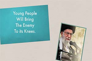 Young People Will Bring the Enemy to its Knees | Imam Sayyid Ali Khamenei | Farsi sub English