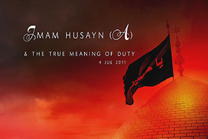Imam Husayn (A) and the True Meaning of Duty | Imam Sayyid Ali Khamenei | Farsi sub English