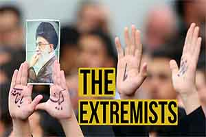 The Extremists   Farsi sub English