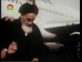 Leader Ayatollah Khamenei And President Ahmadinejad Visit Imam Khomeini Shrine - English
