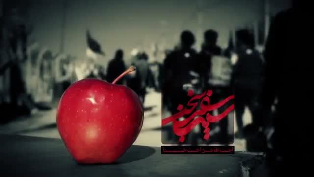 Ayatullah Khamenei: Arbaeen, The Movement Of Syeda Zainab (s.a.) - Farsi sub English