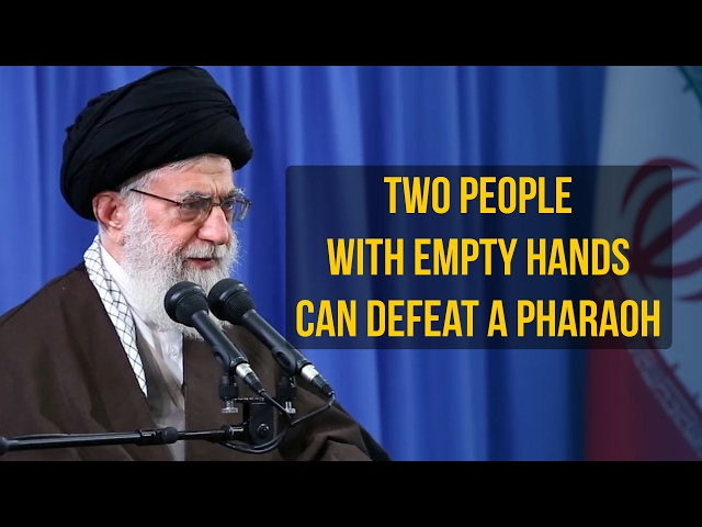 Two People With Empty Hands Can Defeat A Pharaoh | Imam Sayyid Ali Khamenei | Farsi sub English