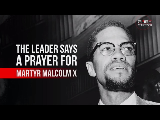 The Leader Says A Prayer For Martyr Malcolm X | Farsi sub English