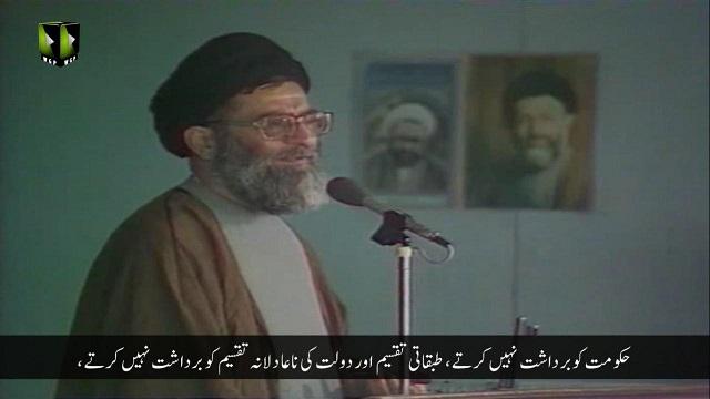 امام محمد باقرؑکا تحریف کے خلاف جہاد۔۔۔(حصّہ اوّل) | Farsi sub Urdu