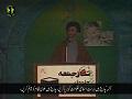 امام محمد باقرؑکا تحریف کے خلاف جہاد۔۔۔(حصّہ دوم) | Farsi sub Urdu