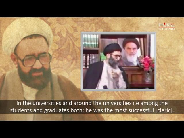 What did Martyr Mutahhari accomplish? | Imam Sayyid Ali Khamenei | Farsi sub English