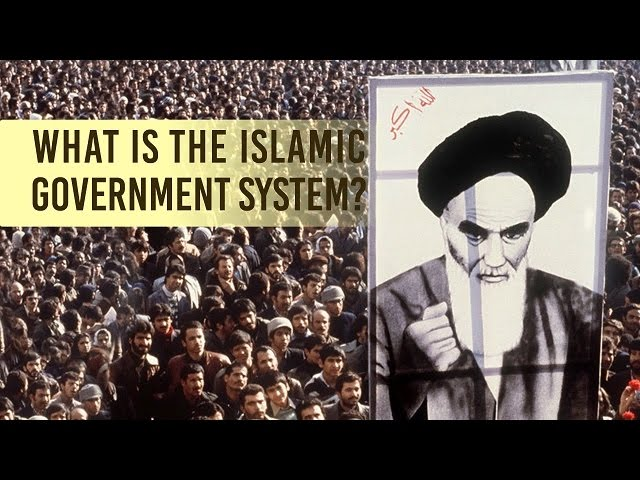 What is the Islamic Government System? | Imam Khamenei | Farsi sub English