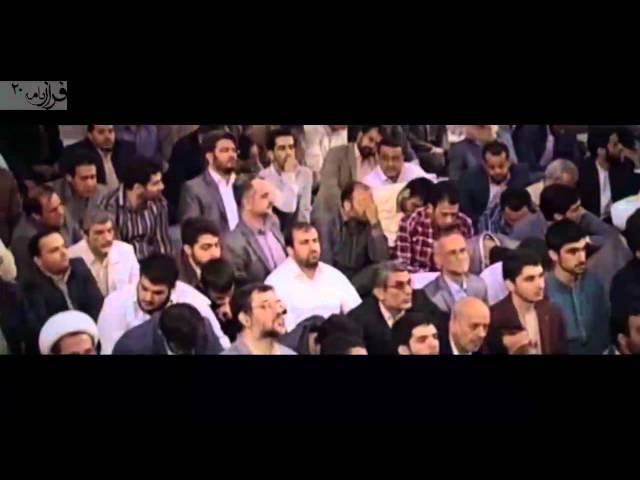 Clip - انس با قران از مقام معظم رهبری - Farsi
